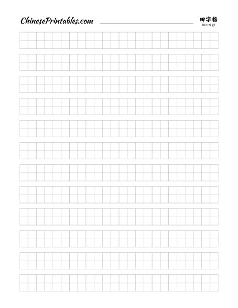 character writing paper character worksheet free worksheets library