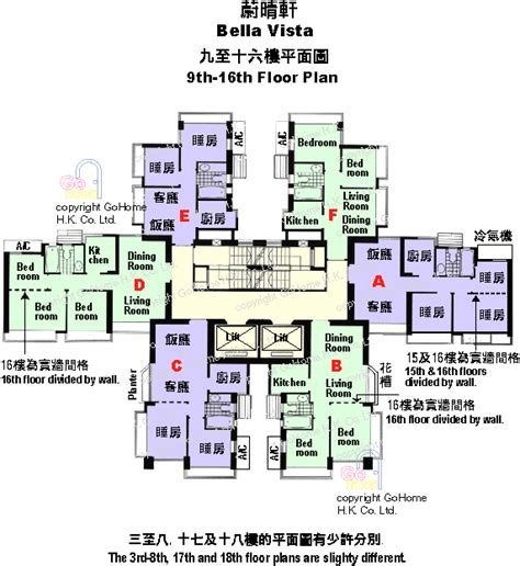 bella vista floor plans floor plan of bella vista gohome com hk