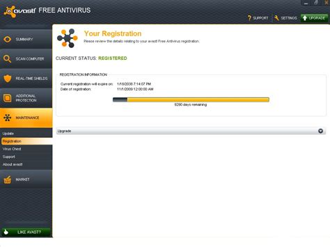 avast full version free download with key free download latest version of avast antivirus with