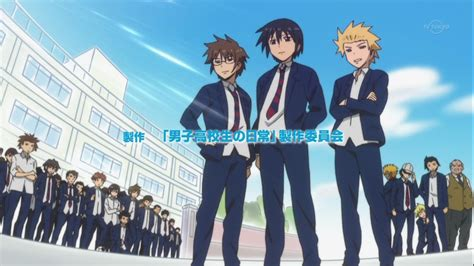 daily of highschool boys image from http 3 bp pz6qdph303w t