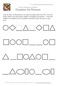 difficult pattern recognition black and white worksheet