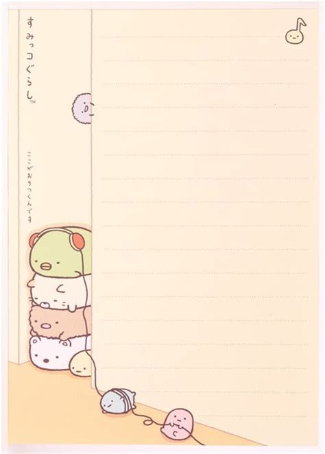 free cute printable notebook paper 381 best images about sumikko gurashi on pinterest