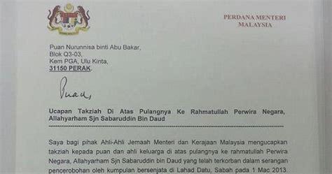 pezol surat takziah perdana menteri malaysia khas perwira negara