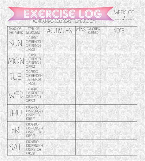 Printable Fitness Journal