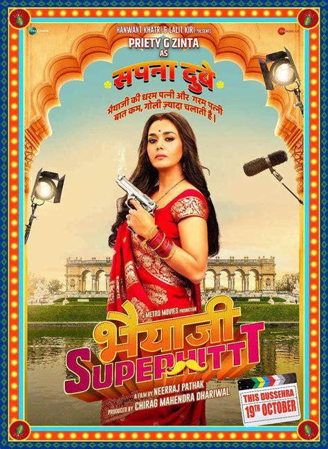 Superhit Photo bhaiaji superhit fan photos bhaiaji superhit photos