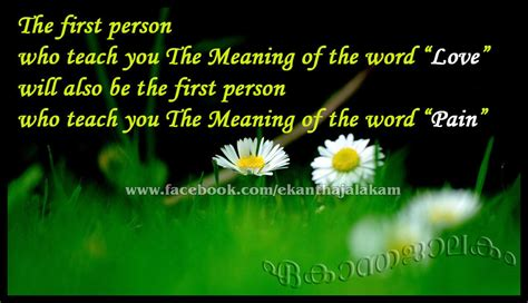 origin of the word love lovely quotes for you the first person who teach you the