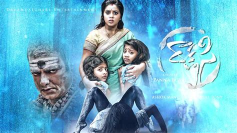 free movies torrent download latest hd movie download rakshasi telugu torrent movie download 2017 full hd film