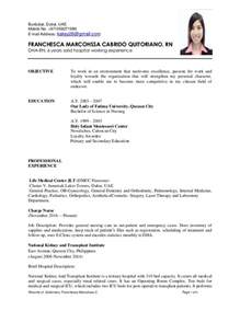 Resume Sample For Job sample resume for a job sample resumes