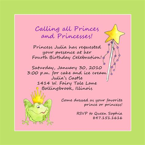 wording ideas for birthday invitations top 12 birthday invitations wording theruntime