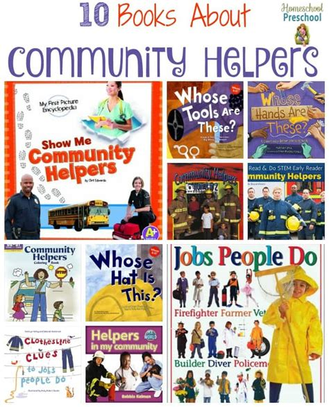 community picture books 10 picture books about community helpers homeschool
