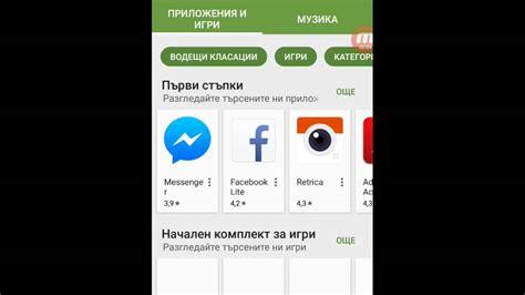 tutorial youtube android tutorial 2 как се прави корица за youtube канала