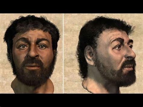 imagenes reales de jesucristo el verdadero rostro de jes 250 s youtube