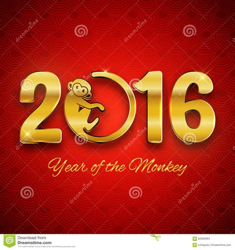 new year golden monkey new year postcard with golden text year of the monkey