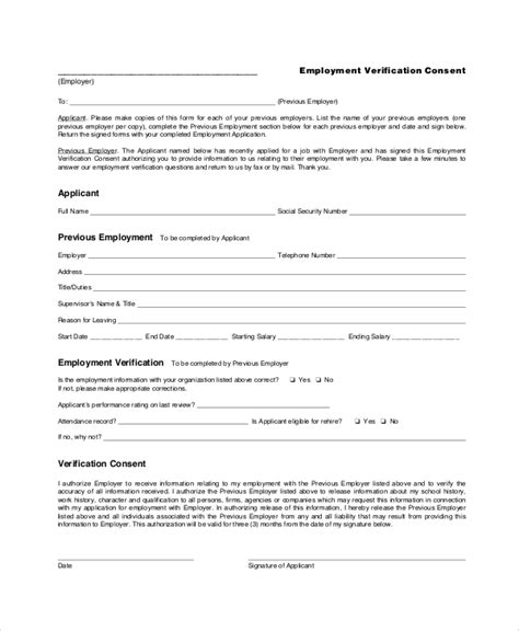 5 employment verification letter sample assembly resume
