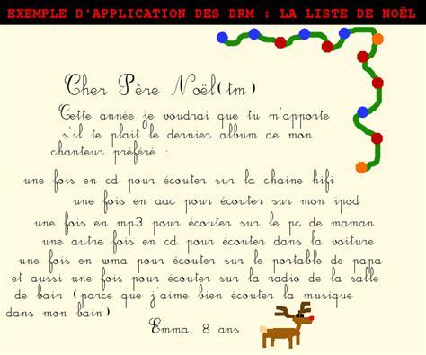 Mod Le De Lettre Au P Re No L Cp Concours Linuxfr 171 Lettre Au P 232 Re No 235 L 187 Linuxfr Org