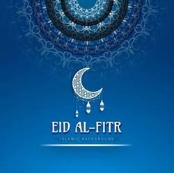 eid al fitr blue background vector free download