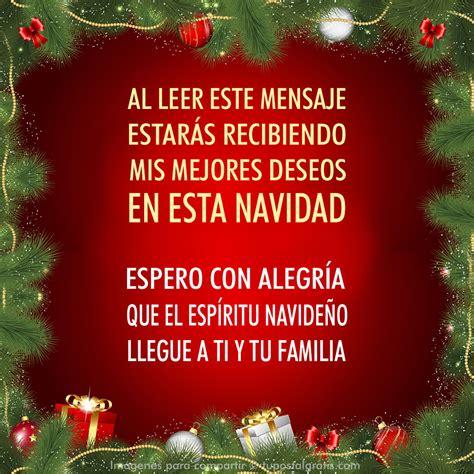 imagenes feliz navidad con mensaje im 225 genes con frases de navidad al leer este mensaje