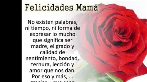 imagenes de feliz cumpleaños mama feliz cumplea 241 os mama leticia youtube