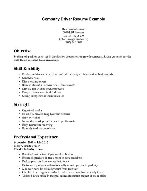 driver resume objective exles 4 the best ways to create a resume for a driver