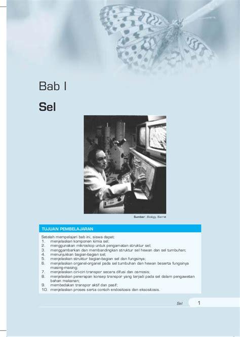 Konsep Penerapan Kimia 1 Smama Kelas X Peminatan Kur 2013 buku biologi sma kelas xi bse 2009 latifah hanum