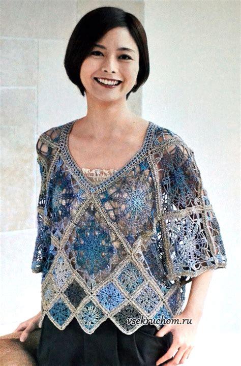 granny crochet tunic pattern crochet kingdom