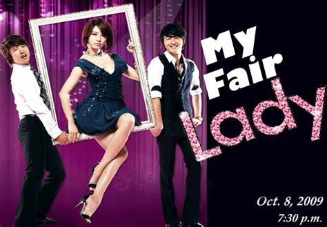 film drama korea my fair lady 301 moved permanently