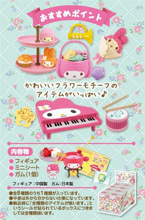 My Melody Floral Re Ment Box No 5 my melody flower re ment miniature blind box re