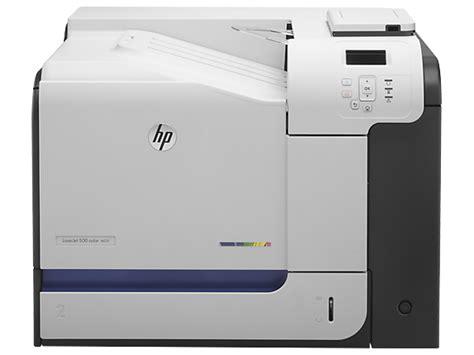 Printer Laser 500 Ribu hp laserjet enterprise 500 color printer m551dn hp