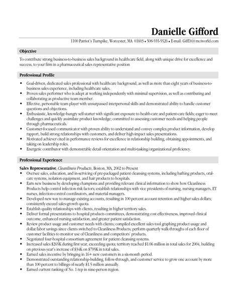part time pharmaceutical sales resume sales sales