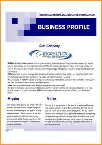 business profile letter format mail