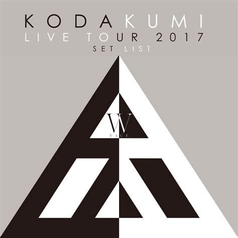 kumi koda koda kumi live tour 2017 w face set list