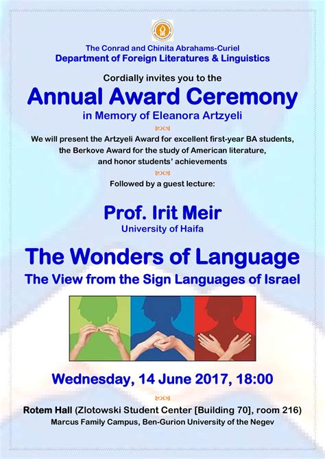 the wonders of language department of foreign literatures and linguistics the annual award ceremony in memory of