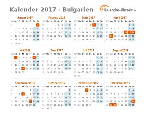Individueller Kalender 2017 Feiertage 2017 Bulgarien Kalender 220 Bersicht