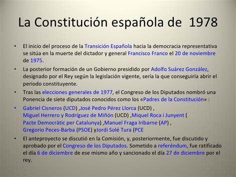 constitucin espaola 29 de la constituci 243 n espa 241 ola de 1978