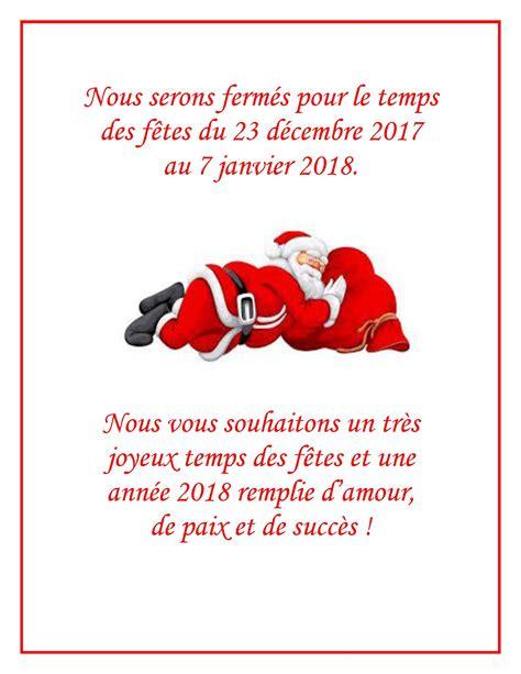 Calendrier Scolaire 2017 Cspo 201 Cole Secondaire De L 206 Le