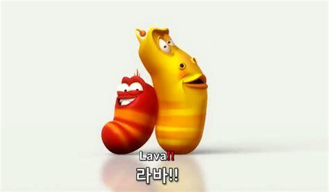 film larva cartoon full just share larva cartoon full