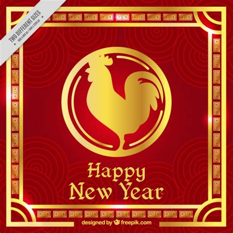 new year 2012 golden happy new year with golden rooster vector free