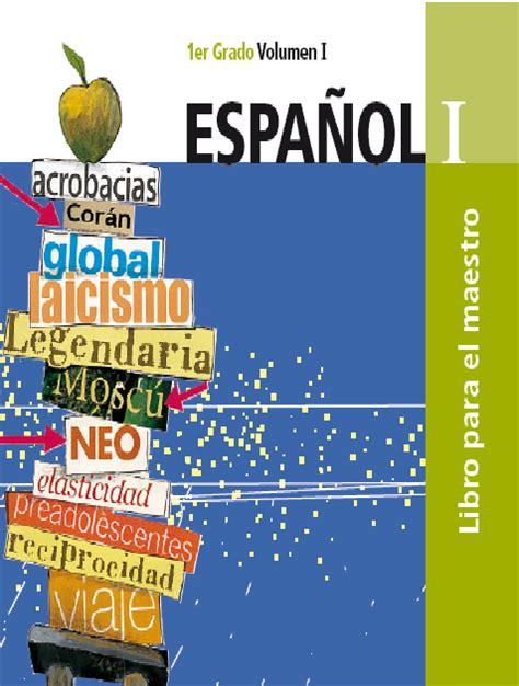 libro vulvete imparable volumen i bienvenido a nuestro super espacio examenes de diagnostico telesecundarias libros de texto