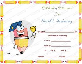 kid certificate templates free printable 7 best images of beautiful free printable certificates