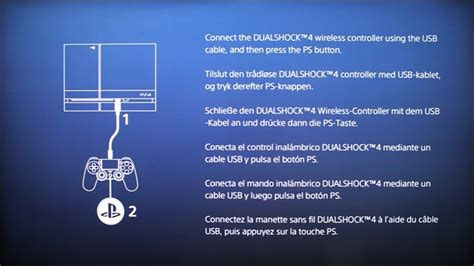 ps3 video reset no second beep how to factory reset your playstation 4