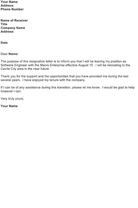 Resignation Letter Format Engineer Letter Of Resignation Free Business Letter Templates And Forms