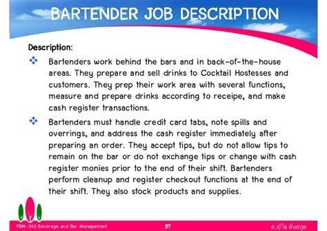 chapter 8 bar and beverage management