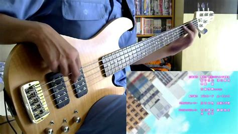 heart pattern by nao touyama nisekoi ed heart pattern bass cover youtube