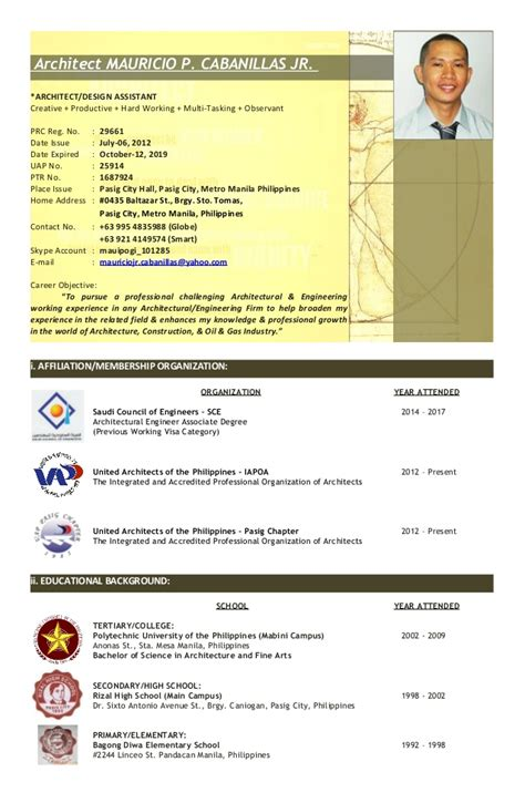 curriculum vitae with signature updated 11 29 16