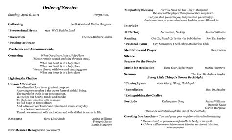 order of worship church bulletin