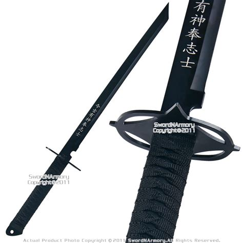 machete back sheath tang black machete shinobi sword back sheath ebay