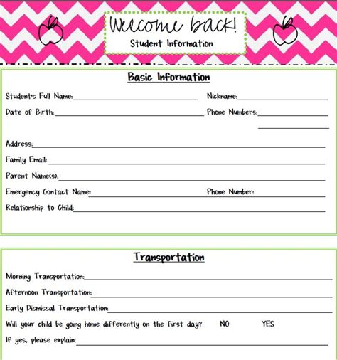 template for emergency card info for student volunteer welcome back packet includes student information sheet