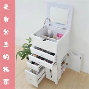 Japanese Makeup Vanity Japanese Minimalist Modern Style Furniture Wood Jewelry