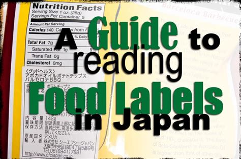 Etiketten Japan by The Ultimate Guide To Reading Food Labels In Japan