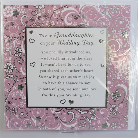granddaughter card new granddaughter quotes quotesgram
